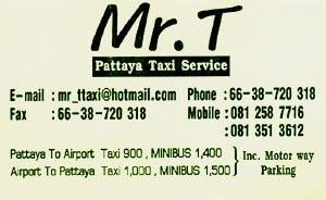 バンコク空港 パタヤ市内 タクシー,パタヤ Mr.T,バンコク空港 パタヤ市内 移動