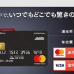 タイ旅行に保険は必要?~クレジットカードの付帯保険があれば、安心♪~