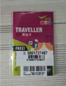 タイ旅行、wifiレンタルよりも、日本でsimカードを購入しよう!