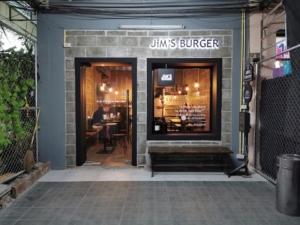 パタヤ Jim's Burger